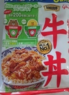 どんぶり亭 牛丼 250円(税抜)