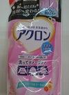 アクロン 138円(税抜)