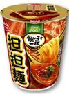 飲み干す一杯 担担麺 98円(税抜)