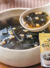 あごだし仕立ての焼のりスープ 388円(税抜)