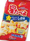 星たべよ しお味 98円(税抜)