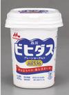 ビヒダスプレーンヨーグルト(400g) 118円(税抜)