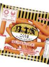 味の主演こくうまウインナー 198円(税抜)