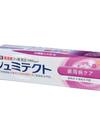 薬用シュミテクト 歯周病ケア 478円(税抜)