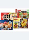 お弁当用冷凍食品128円均一 128円(税抜)