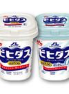 ビヒダスヨーグルト・ビヒダスヨーグルト脂肪0 118円(税抜)