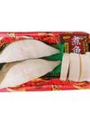 カラスカレイ切身と大根の煮物セット 498円(税抜)