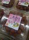 お弁当おにぎり梅干しそ漬 178円(税抜)