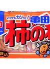 お菓子コーナーの豆菓子 10%引