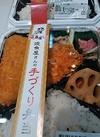 焼魚屋さんのアジフライ弁当 398円(税抜)