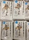 ミルクワッフル 158円(税抜)