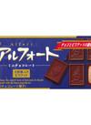 アルフォート 78円(税抜)
