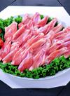 若鶏チキンスペアリブ(手羽中)(解凍) 98円(税抜)