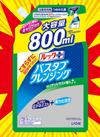 ルック バスタブクレンジング 278円(税抜)