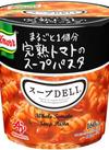スープDELI 99円(税抜)