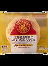 北海道牛乳のカスタード&ホイップシュー 88円(税抜)