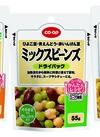 コープドライパック(パウチ)・ミックスビーンズ・スイートコーン・大豆 88円(税抜)