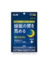 ネナイト60日分 2,580円(税抜)
