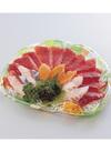 お魚の市限定盛合せ 598円(税抜)