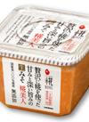 プラス糀 無添加糀美人 238円(税抜)