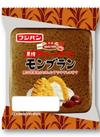 黒糖スナックサンド モンブラン 88円(税抜)