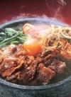 特製肉みそがおいしいの決めて!手づくりビビンバ 298円(税抜)