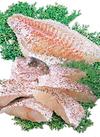 (活)真鯛(養殖)ブロック、切身 680円(税抜)
