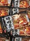サンデイリー味噌煮込うどん 198円(税抜)