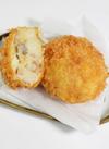 林檎とチーズのホタテコロッケ 150円(税抜)