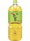 おーいお茶緑茶 118円(税抜)