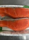 骨取り銀鮭(養殖) 198円(税抜)