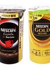 ネスカフェ ゴールドブレンド・エクセラ エコ&システムパック 598円(税抜)