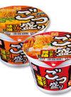 ごつ盛りラーメン(ワンタン醤油・コーン味噌) 85円(税抜)