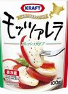 フレッシュモッツァレラ 298円(税抜)