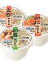 ●松茸茶碗蒸し●えび茶碗蒸し●かに茶碗蒸し 88円(税抜)