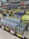 缶詰2割引セール 20%引