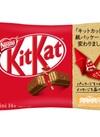 キットカットミニ 197円(税抜)