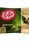 キットカットミニ 濃い抹茶 197円(税抜)