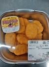 チキンナゲット(加工品、解凍) 68円(税抜)