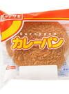 カレーパン 75円(税抜)