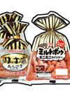 味の主演あらびきウインナー 198円(税抜)