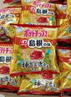 ポテトチップス(神出雲唐辛子マヨ味) 100円(税抜)