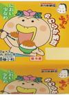 ふわりん 68円(税抜)