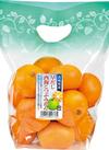 西海こつぶみかん 495円(税抜)