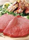牛肉ランプステーキ用 680円(税抜)