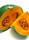 かぼちゃ 105円(税込)