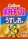ポテトチップス 87円(税抜)