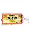 3食入焼そば ソース味 129円(税抜)