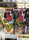 イチビキ白から/黒から鍋スープ 398円(税抜)