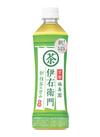 伊右衛門 58円(税抜)